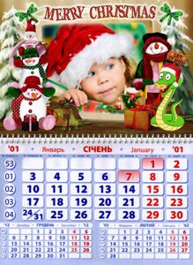 kalendar-childrens-2015